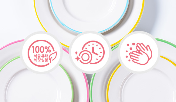 제품 특징 이미지